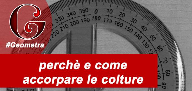 SCARICARE ARCHIVIO TARIFFE DOCFA